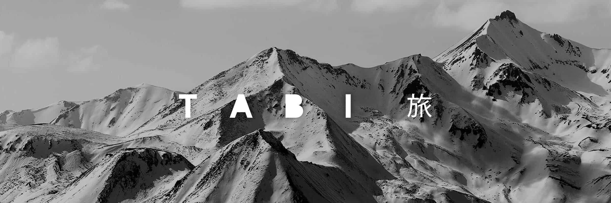 旅 TABI: Discover the Lifestyle Collection by icebreaker